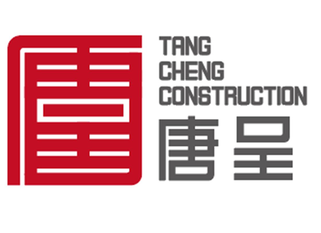 上海唐呈建设工程有限公司