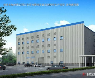 南京东陶秣陵工场建设工程